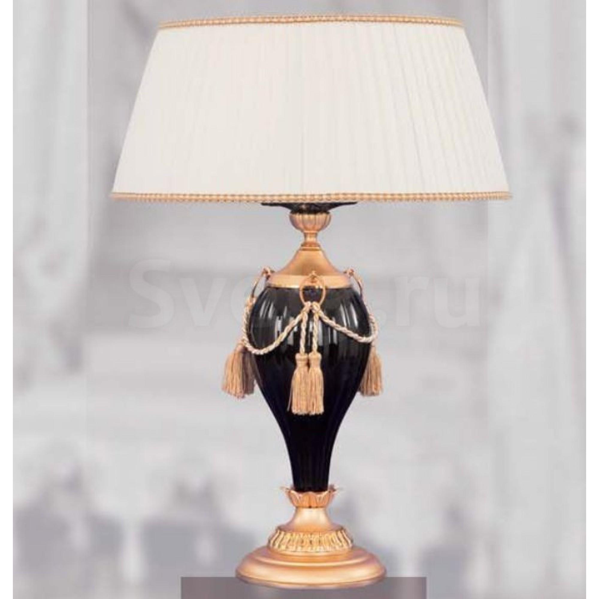 MASA LAMBASI 1L Q:40cm H:56cm EA BLACK - Klasik -  RIPERLAMP